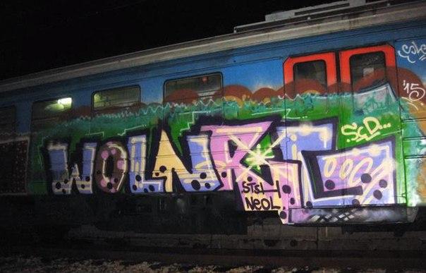 Belgradski graffiti