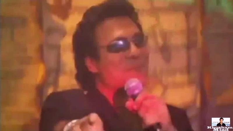 Andy - Khosham miad stereo