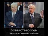 Юрий и Константин Красноперовы-Скажи председатель