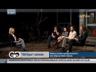 интервью с актерами Göl Kıyısı (Meltem Cumbul, Pelin Ermiş, Seren Şirince, Ushan Çakır, Yiğit Özşener )