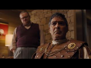 Аве, Цезар! (2016) - Офіційний український трейлер (HD)