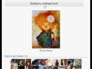 Розыгрыш билетов на концерт Татьяны Булановой 27 ноября