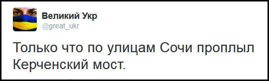 В Службе внешней разведки в Крыму было рекордное число предателей - Цензор.НЕТ 7602