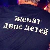 Василий Семенов