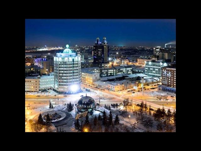 Видео-шутка.Сказка про Новосибирск (Красивые ночные виды)