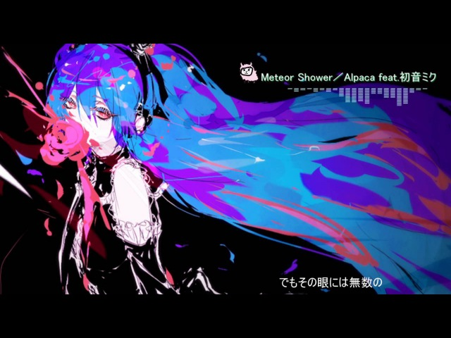 【初音ミクV3 - Hatsune Miku】 Meteor Shower 【Original】