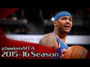 Carmelo Anthony Full Highlights 2016.03.08 at Nuggets - 30 Pts, 7 Rebs, 4 Assists