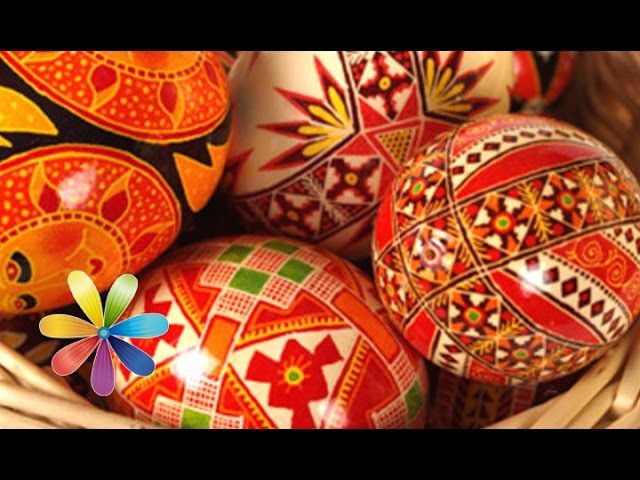 Как быстро покрасить пасхальные яйца 3 способа Все буде добре Выпуск 376 17 04 14