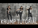 Krump Tutorials | Lesson 4 - Arm Swings