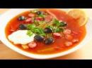 СОЛЯНКА СБОРНАЯ мясная с колбасой видео рецепт от VIKKAvideo
