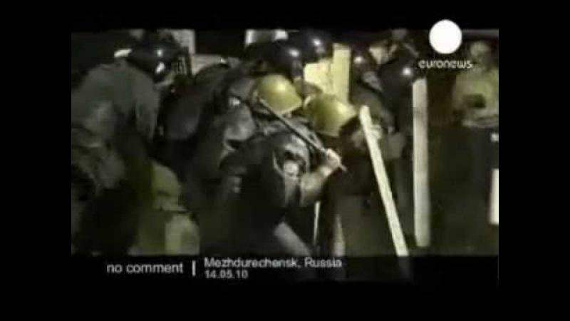 Александр Харчиков - Булыжник - оружие пролетариата
