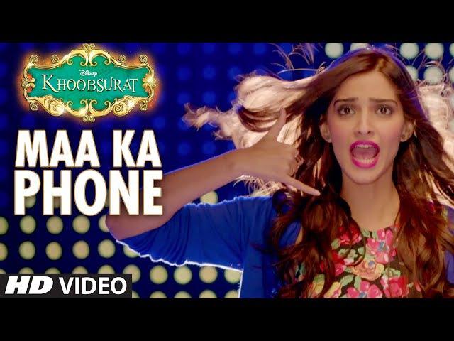 Exclusive Maa Ka Phone VIDEO Song | Khoobsurat | Sonam Kapoor | Bolllywood Songs