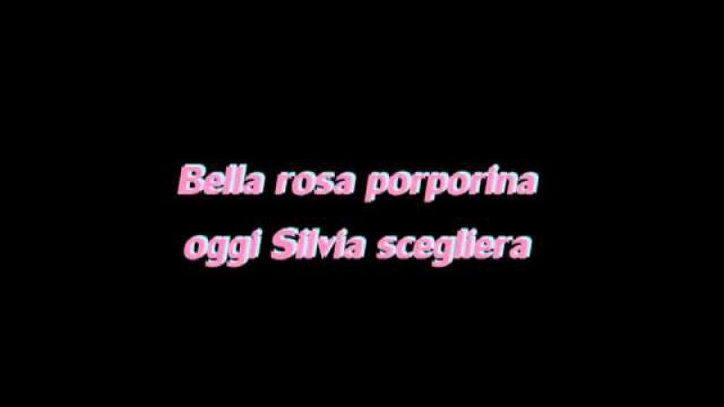 Se Tu M'ami Italian text diction training