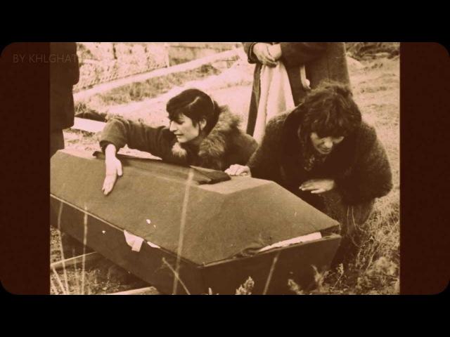Սպիտակի Երկրաշարժ՝ Դեկտեմբերի 7, 1988 թ. (Спитак, 1988)