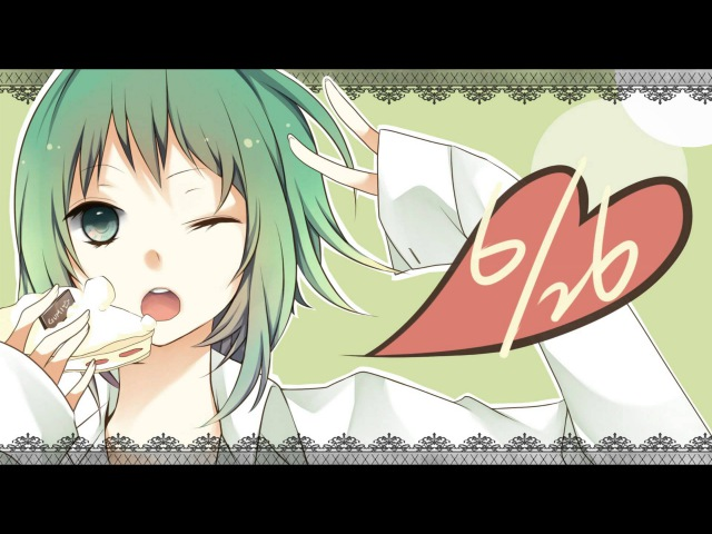 【GUMI POWER】World Is Mine【Vocaloid】