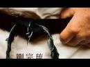 Брюс Ли Чак Норрис Стивен Сигал Непревзойдённые мастера боевых искусств Странное дело