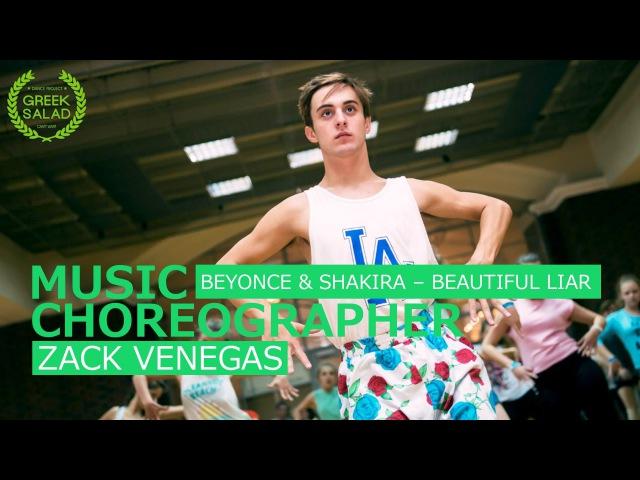 GREEK SALAD Tour (Zack Venegas - Saint Petersburg) [Beyonce feat. Shakira – Beautiful Liar]