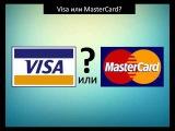 infinii Выбор банковской карты