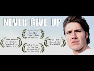 Never Give Up (Award Nominated Short Film) [Motivational Video]