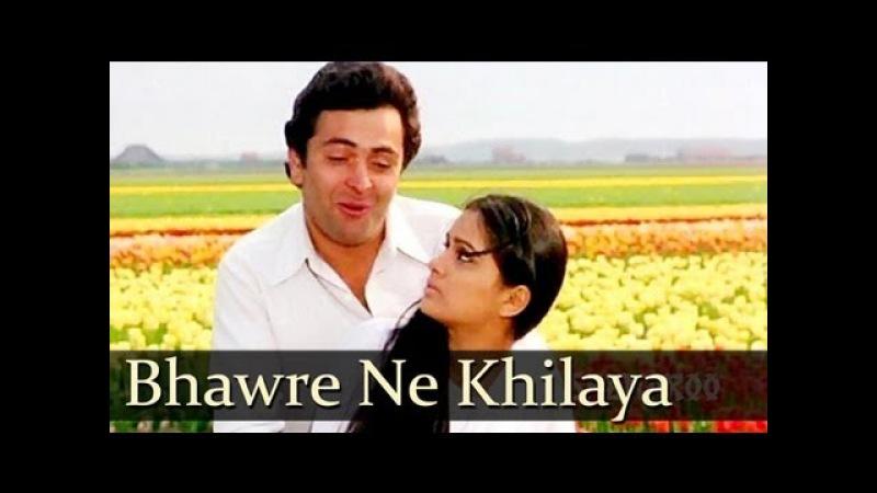 Bhanwre Ne Khilaya Phool | Rishi Kapoor | Padmini Kolhapure | Prem Rog | Bollywood Classic Songs HD