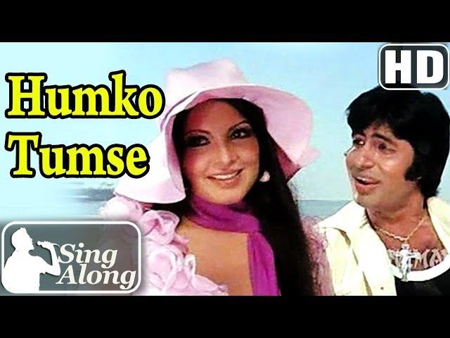 Humko Tumse Ho Gaya - Kishore Rafi Old Karaoke Songs - Amar Akbar Anthony - Amitabh Bachchan