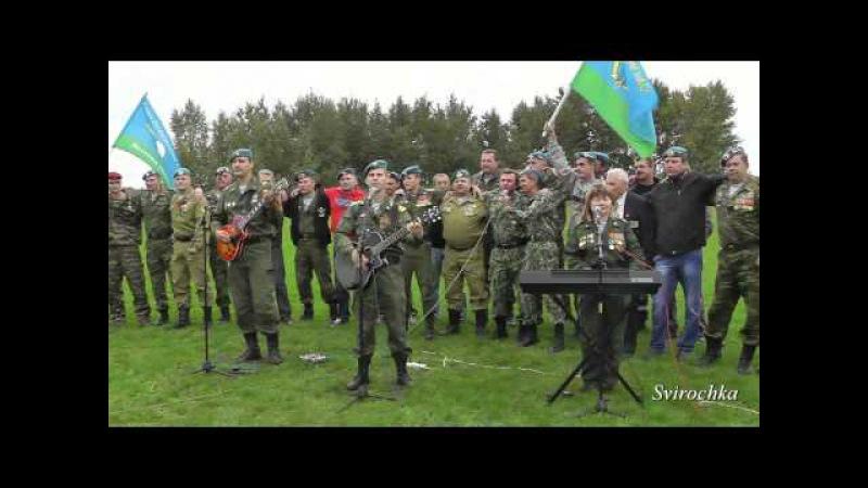 Синева гр Крылатая пехота РВВДКУ
