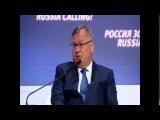 Председатель Правления Банка ВТБ Андрей Костин на инвестиционном форуме ВТБ «Капитал»