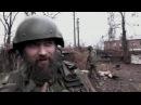 В Донецке ополченцы уничтожили диверсионную группу ВСУ Украина новости