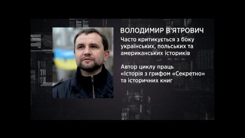 LifeКод: Данило Яневський. Володимир В'ятрович. Україна без комунізму? (11.03.16)