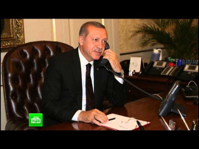 Пранк с Эрдоганом Извинения перед Путиным (полное аудио)prank with Erdogan (full audio)