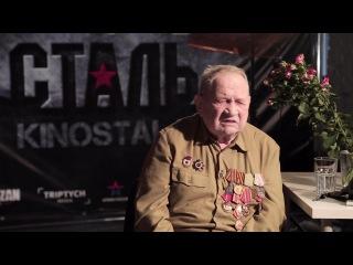 История танкиста Трунина, часть 1