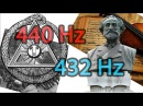 432 и 440... Продолжение исследования влияния частот... | Auditionrich
