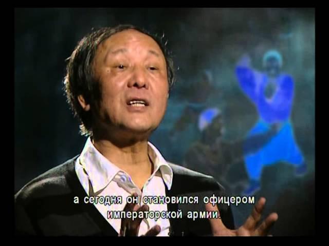 Китайские боевые искусства 5 серия