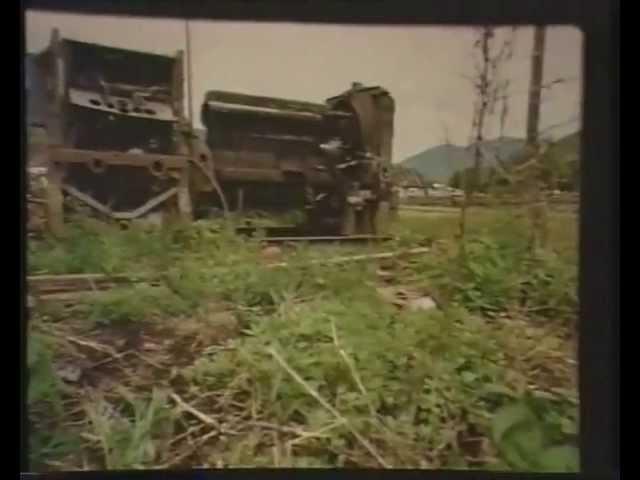 Гиблое место (Борис Шуньков, 1995, 2003)