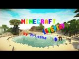 MINECRAFT LP - Домик рыбака [1\2] #11