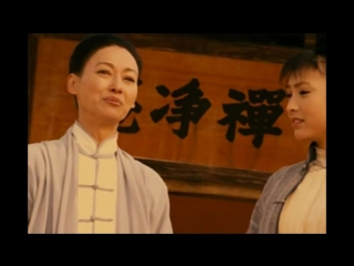 История Вин Чун (Wing Chun)