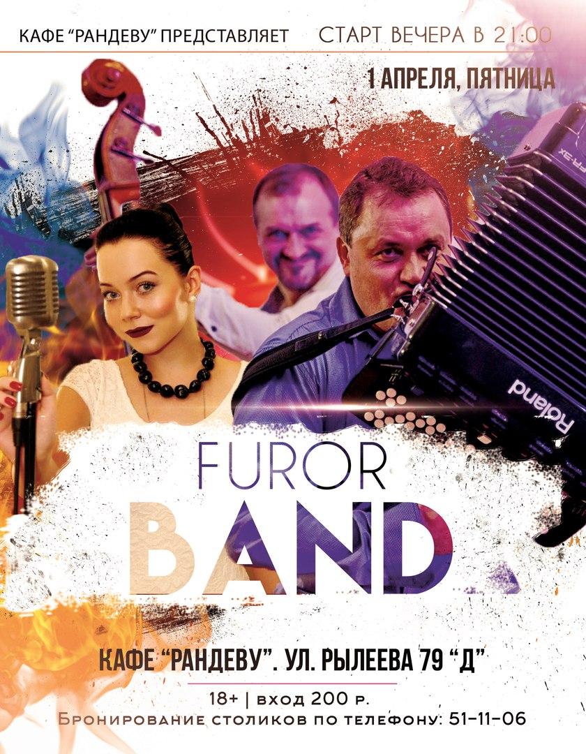 """Афиша Тамбов 1.04.2016 / Furor Band / Кафе """"Рандеву"""""""