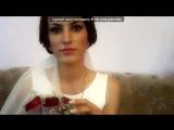 свадьба под музыку Akcent ft. Sandra N - Amor Gitana www.Voydoda.com. Picrolla