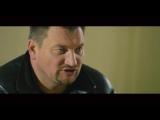Виктор Калина - Медведица (2-я часть клип-сериала Остаться собой)