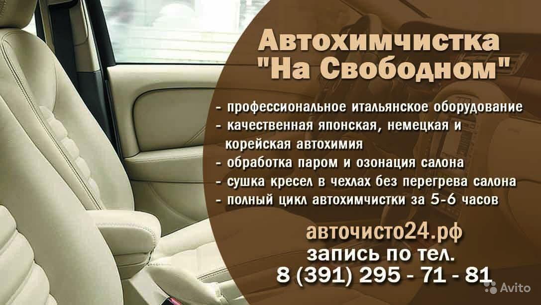 https://pp.userapi.com/c627821/v627821273/3a598/Pws83urN694