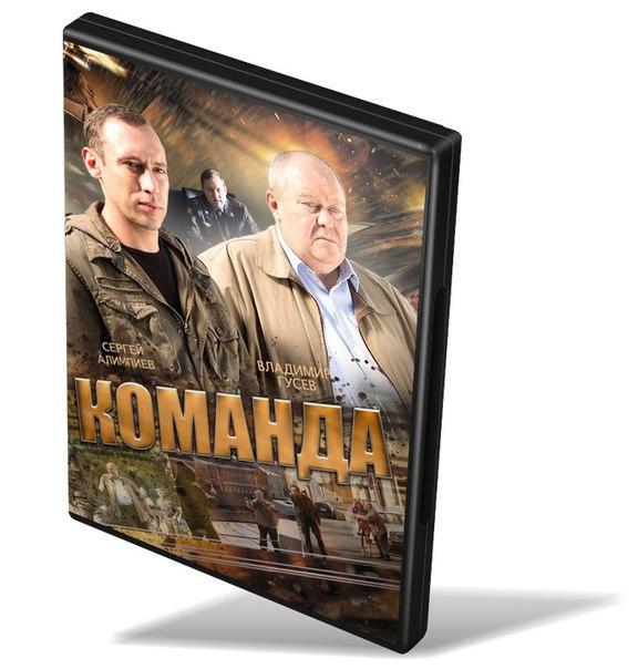 смотреть российские сериалы 2014 2015 свежие на ютубе