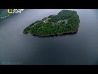 «Секунды до катастрофы. Норвежская бойня. Глазами очевидца» (Документальный, 2012)