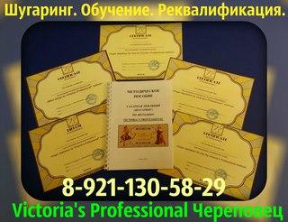 Подать объявление в спутник череповца работа вахтовым методом стропальщиком свежие вакансии в москве