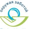 ОННИ - детский медицинский центр | 331-17-74