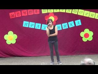 Диляра Гарданова с песней
