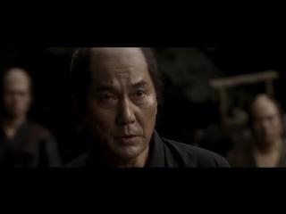 Тринадцать убийц _ 13 Assassins _ Jsan-nin no shikaku (2010)