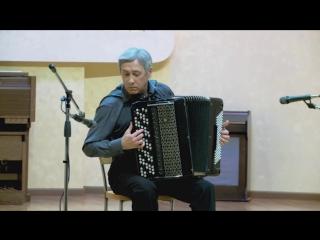Авторский концерт Александра На Юн Кина, 1 отделение. Москва, концертный зал Дома Композиторов, 26.02.2016