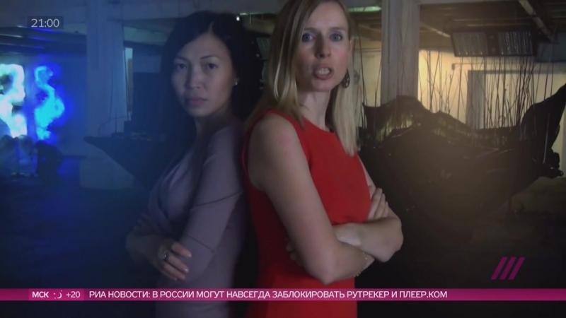 Новости с Ликой Кремер и Когершын Сагиевой