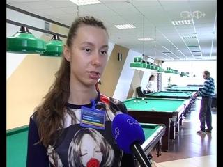 11 мая в Минске состоялось Первенство республики Беларусь пулу