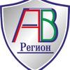 """""""АТВ-Регион"""".Защита персональных данных.Улан-Удэ"""